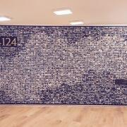 Promo stěna light 400 x 200